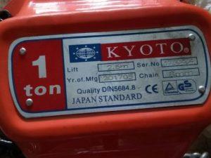 pa lang xich keo tay kyoto 1 tan 5 met